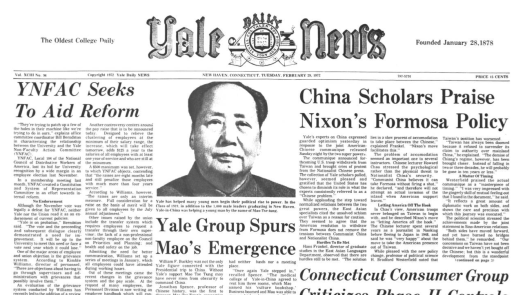 Mao Yale Daily News