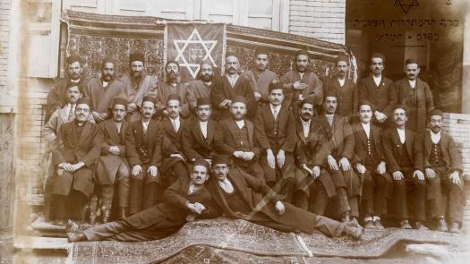 Zionist Federation in Iran